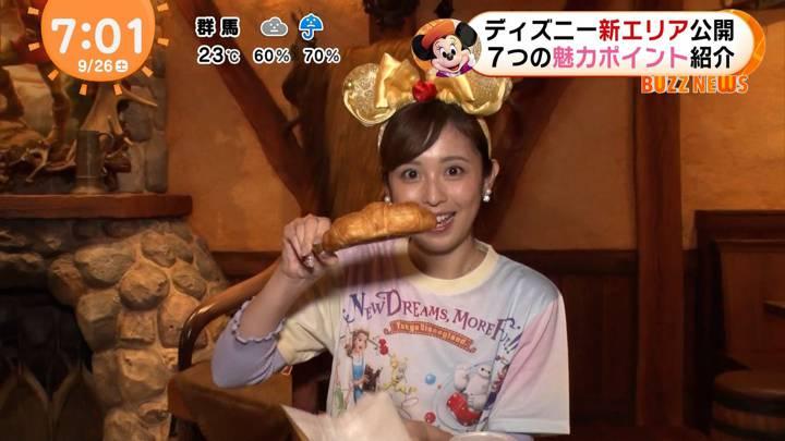 2020年09月26日久慈暁子の画像12枚目