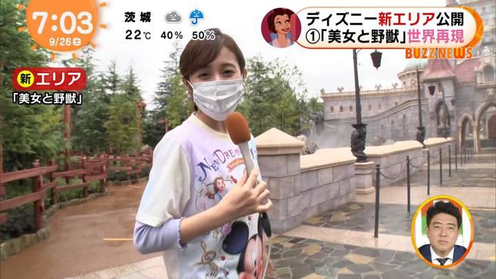 2020年09月26日久慈暁子の画像18枚目