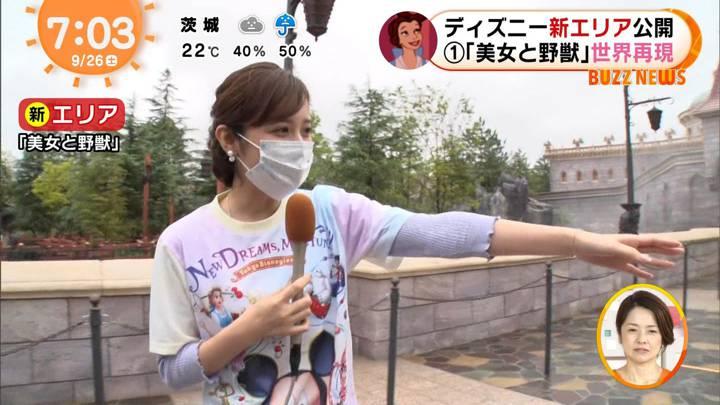 2020年09月26日久慈暁子の画像19枚目
