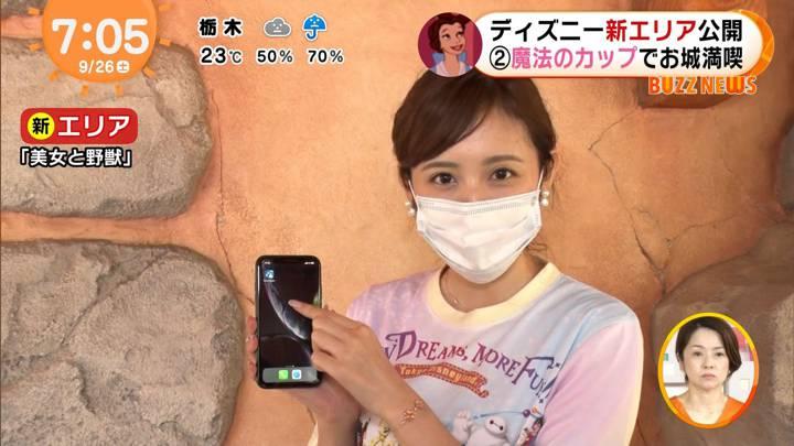 2020年09月26日久慈暁子の画像20枚目