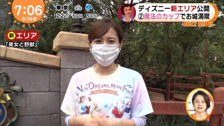 2020年09月26日久慈暁子の画像22枚目