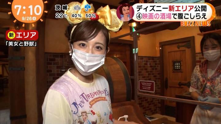 2020年09月26日久慈暁子の画像23枚目