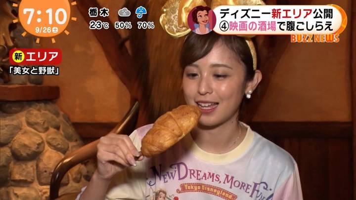 2020年09月26日久慈暁子の画像24枚目