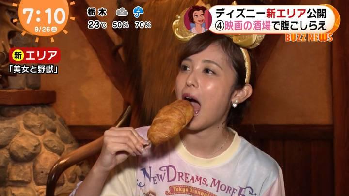 2020年09月26日久慈暁子の画像25枚目