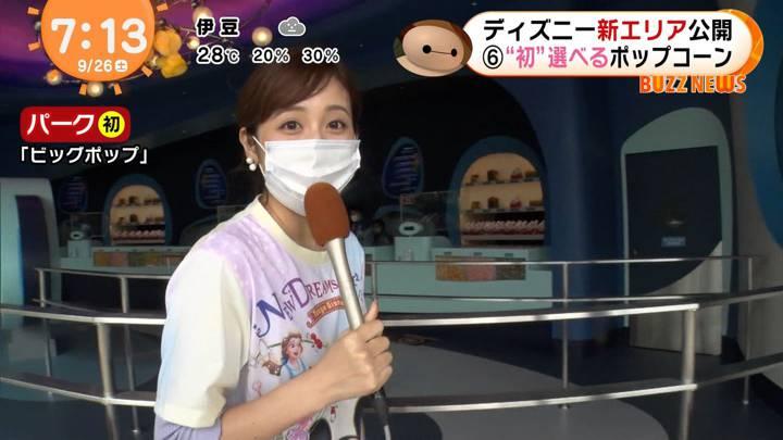 2020年09月26日久慈暁子の画像30枚目