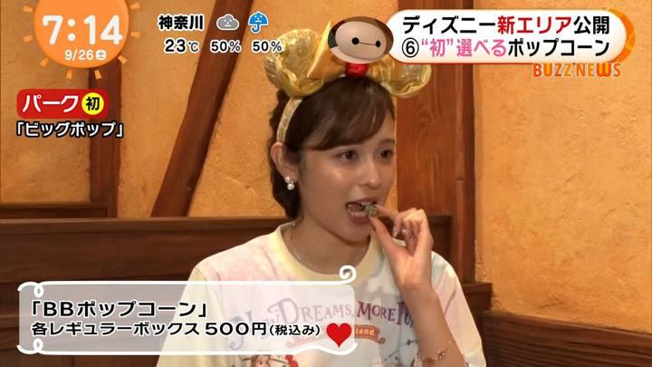 2020年09月26日久慈暁子の画像32枚目
