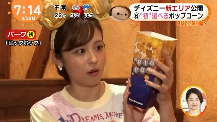 2020年09月26日久慈暁子の画像34枚目