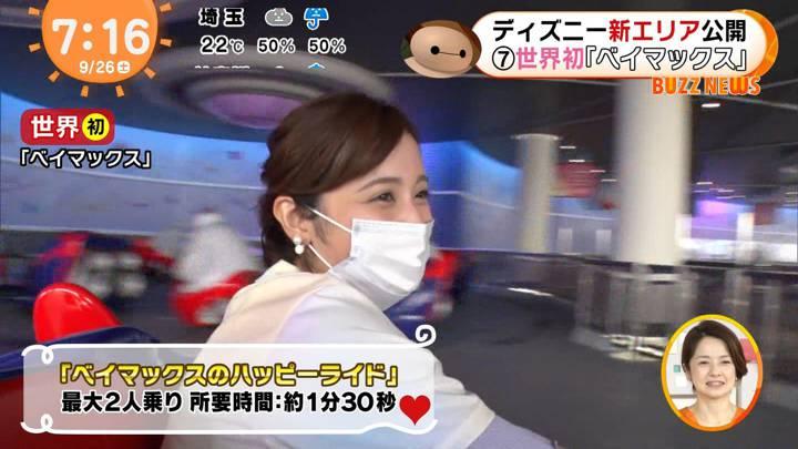 2020年09月26日久慈暁子の画像38枚目