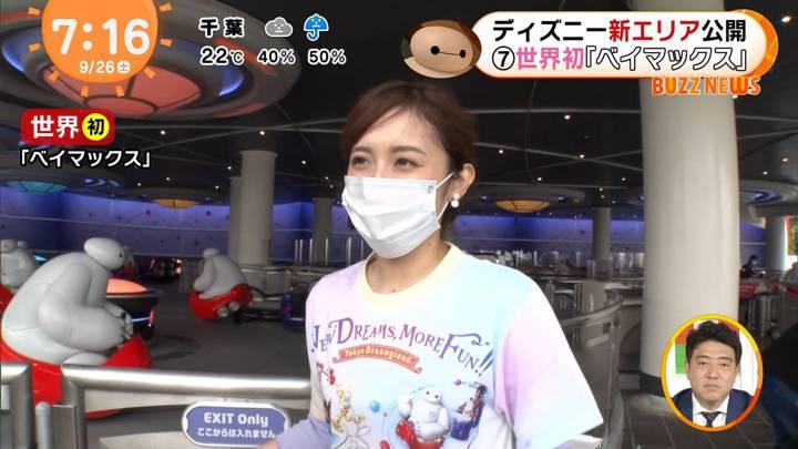 2020年09月26日久慈暁子の画像39枚目