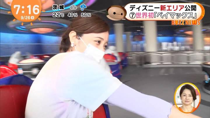 2020年09月26日久慈暁子の画像41枚目