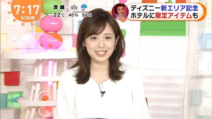 2020年09月26日久慈暁子の画像42枚目