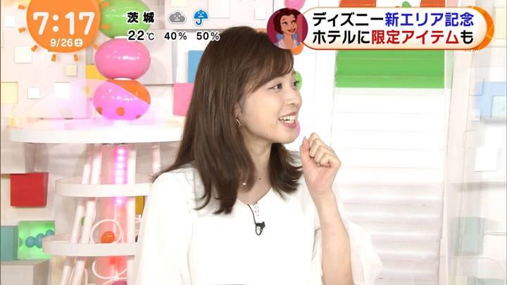 2020年09月26日久慈暁子の画像43枚目