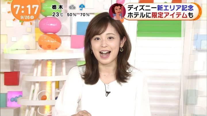 2020年09月26日久慈暁子の画像44枚目