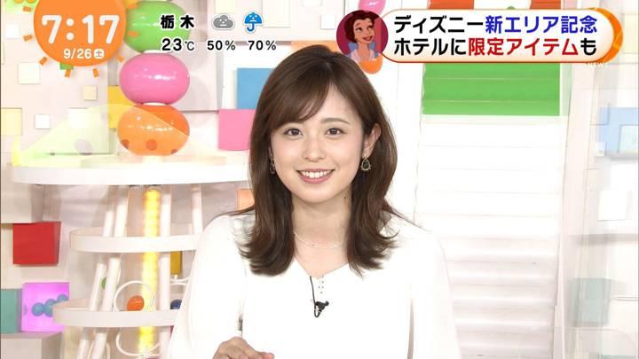 2020年09月26日久慈暁子の画像45枚目