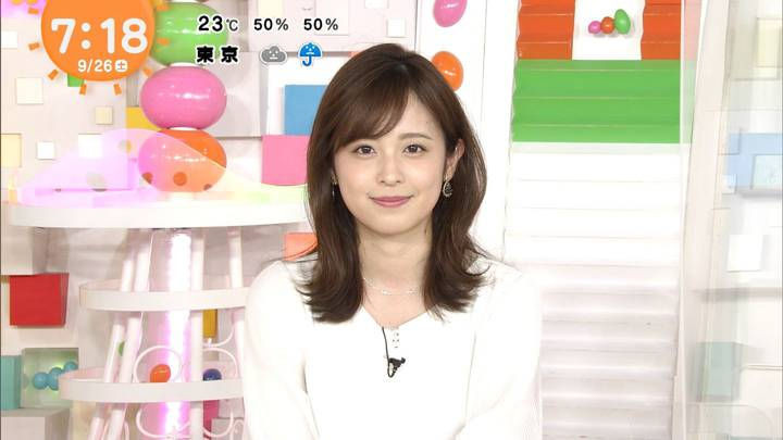 2020年09月26日久慈暁子の画像46枚目