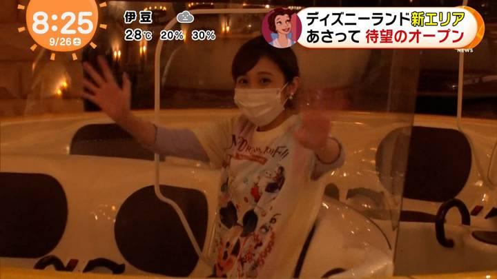 2020年09月26日久慈暁子の画像49枚目