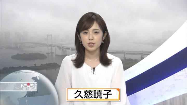 2020年09月26日久慈暁子の画像52枚目