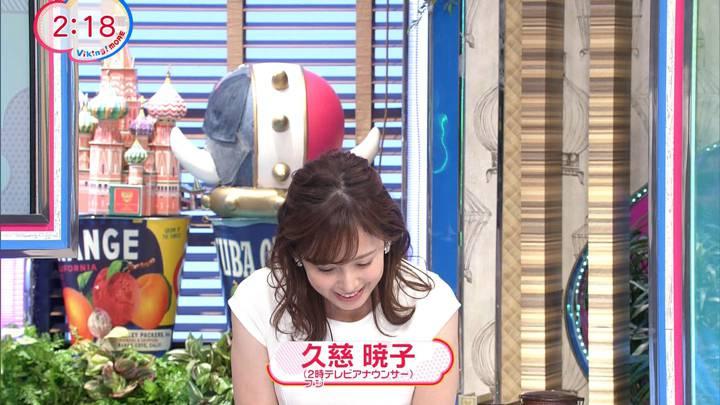 2020年09月28日久慈暁子の画像02枚目