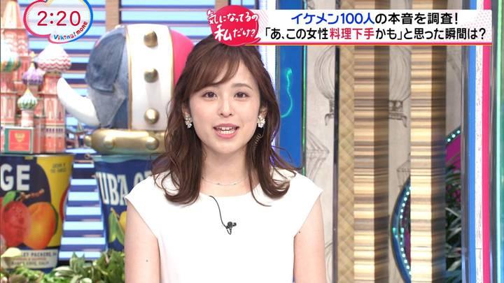 2020年09月28日久慈暁子の画像08枚目