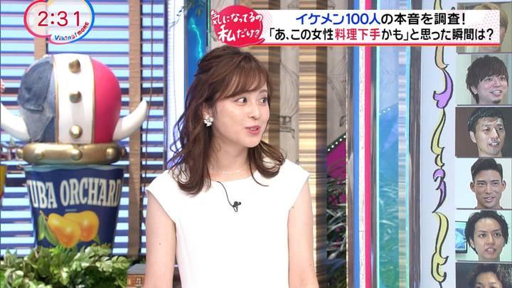 2020年09月28日久慈暁子の画像10枚目