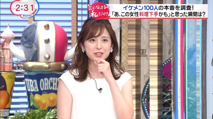 2020年09月28日久慈暁子の画像15枚目