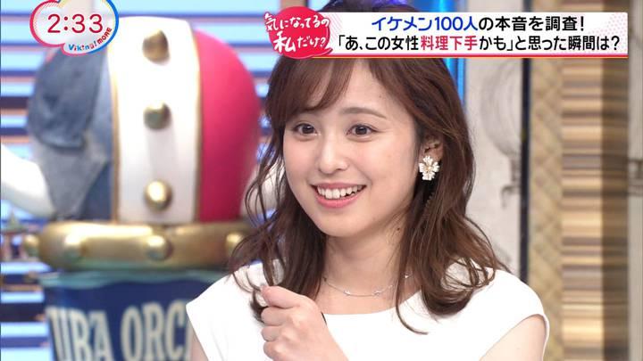 2020年09月28日久慈暁子の画像18枚目