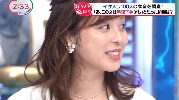 2020年09月28日久慈暁子の画像20枚目