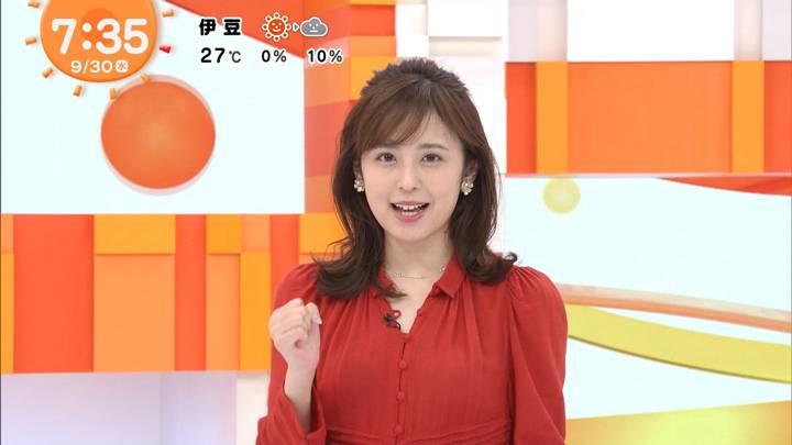 2020年09月30日久慈暁子の画像04枚目