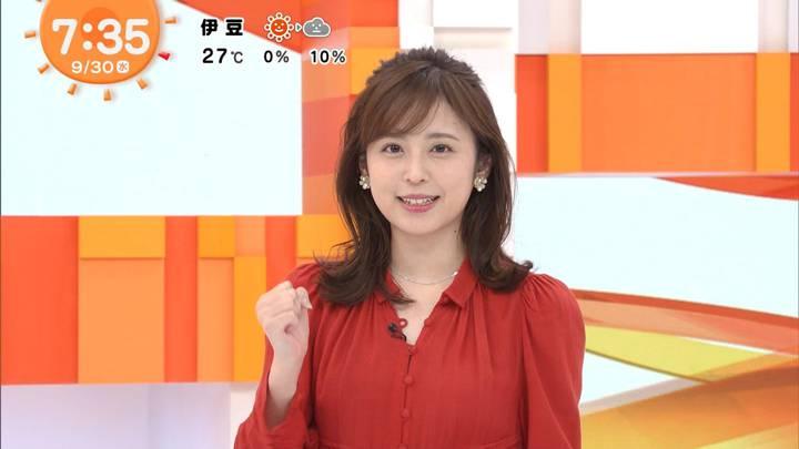 2020年09月30日久慈暁子の画像05枚目