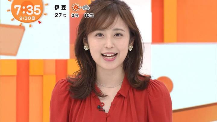 2020年09月30日久慈暁子の画像08枚目