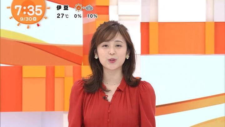 2020年09月30日久慈暁子の画像09枚目