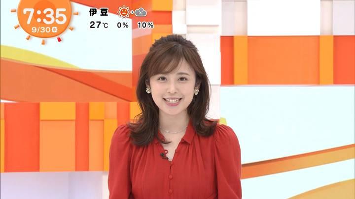 2020年09月30日久慈暁子の画像10枚目