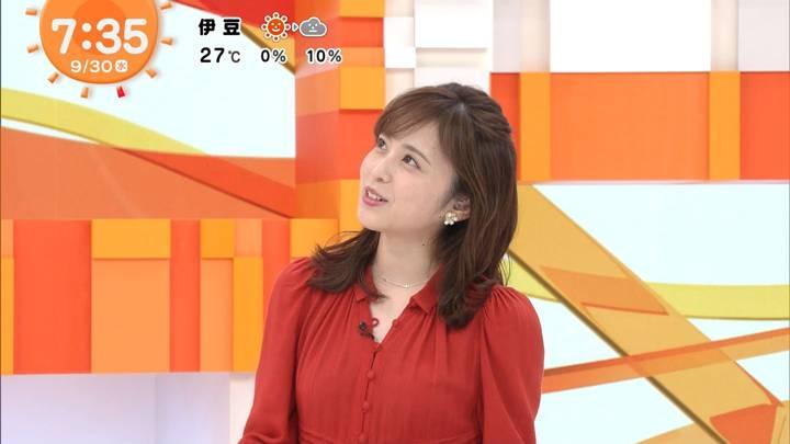 2020年09月30日久慈暁子の画像11枚目