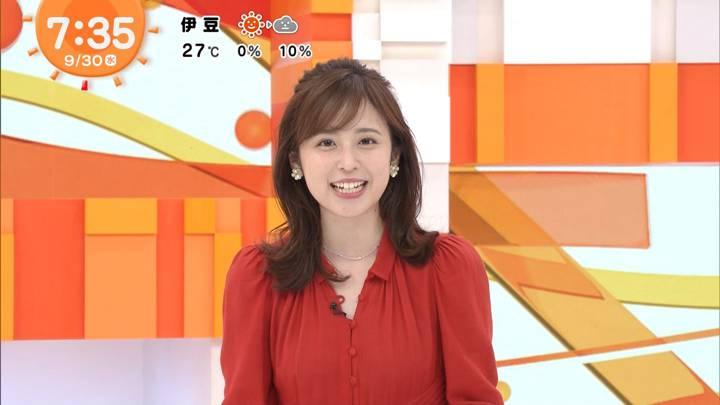 2020年09月30日久慈暁子の画像12枚目