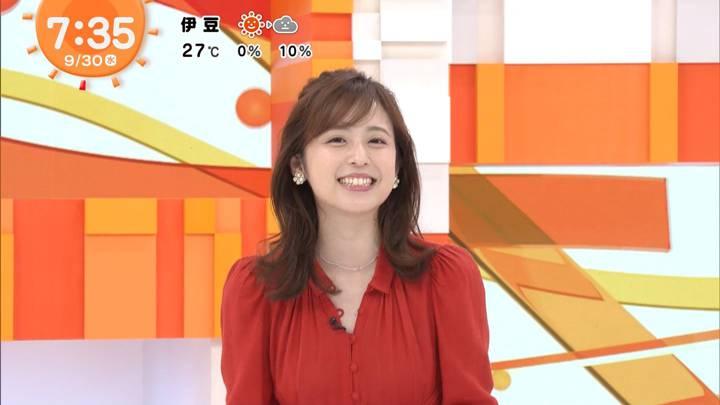 2020年09月30日久慈暁子の画像13枚目