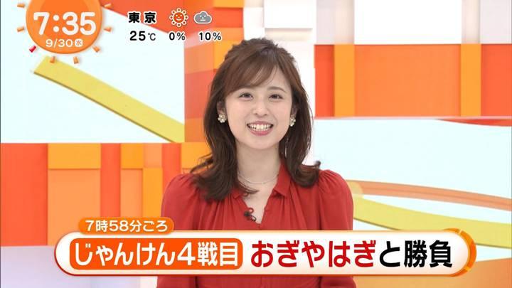 2020年09月30日久慈暁子の画像16枚目