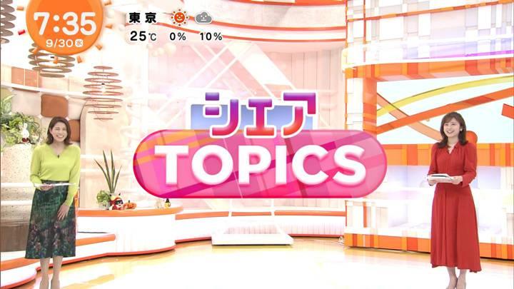 2020年09月30日久慈暁子の画像17枚目