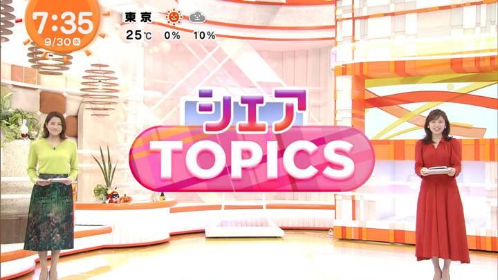 2020年09月30日久慈暁子の画像18枚目