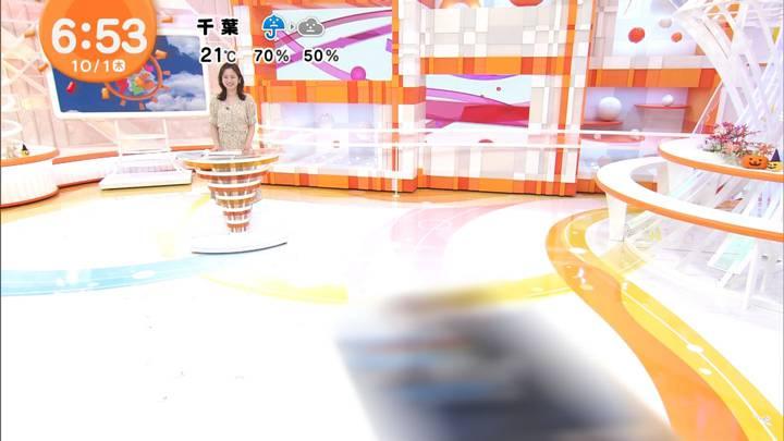 2020年10月01日久慈暁子の画像02枚目