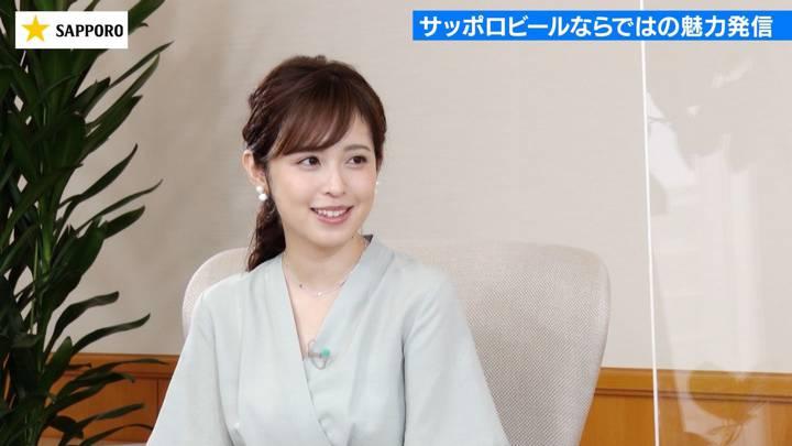 2020年10月04日久慈暁子の画像06枚目
