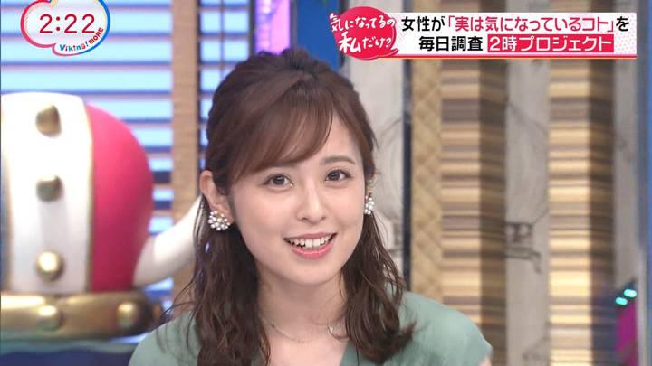 2020年10月05日久慈暁子の画像02枚目