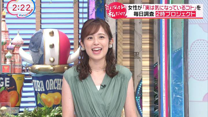 2020年10月05日久慈暁子の画像04枚目