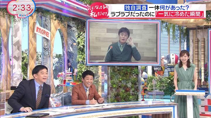 2020年10月05日久慈暁子の画像07枚目