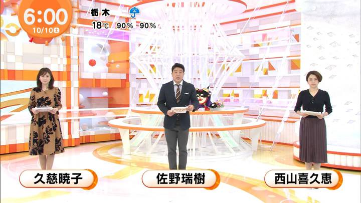 2020年10月10日久慈暁子の画像01枚目