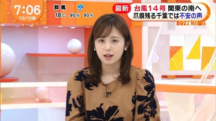 2020年10月10日久慈暁子の画像04枚目