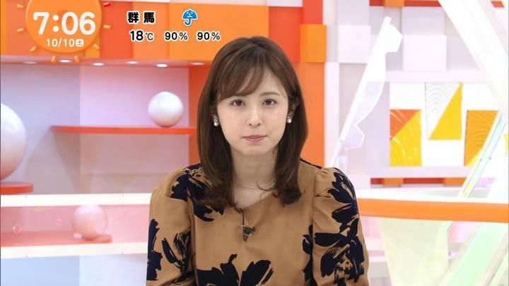 2020年10月10日久慈暁子の画像05枚目