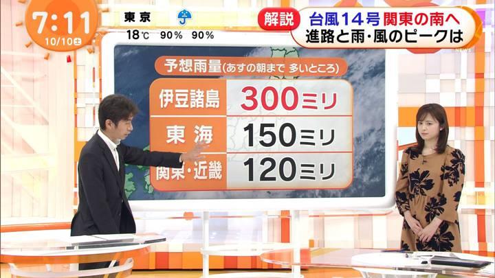 2020年10月10日久慈暁子の画像06枚目