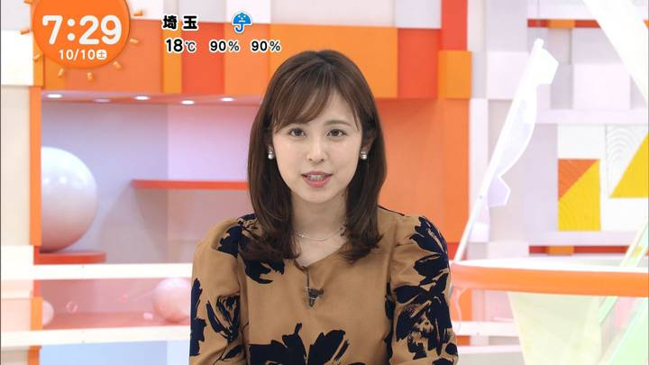 2020年10月10日久慈暁子の画像08枚目