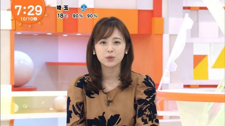 2020年10月10日久慈暁子の画像09枚目