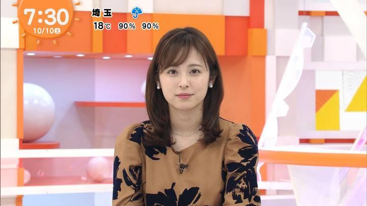 2020年10月10日久慈暁子の画像10枚目